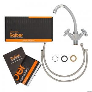 Raiber Classic R2001