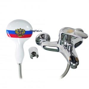 РОССИЯ - Смеситель в ванную короткий нос , ручка и лейка с гербом шаровый, код: 2710