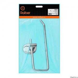 Полотенцедержатель Raiber R70112